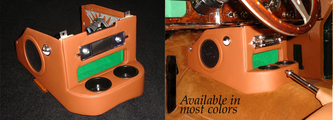 center console available in most colors